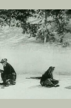 冰封的北方 The Frozen North (1922)