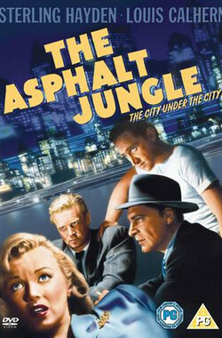 夜阑人未静 The Asphalt Jungle (1950)