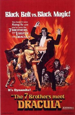 七金尸 The Legend of the 7 Golden Vampires (1974)
