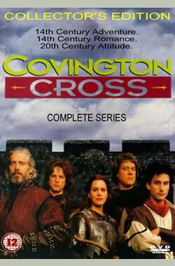 古堡情怨 Covington Cross (1992)