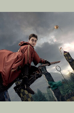 哈利波特禁忌之旅 Harry Potter and the Forbidden Journey (2010)