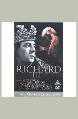 理查三世 The Tragedy of Richard the Third (1983)