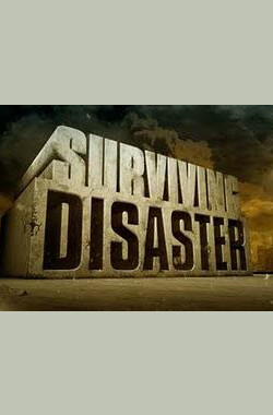 浩劫求生 Surviving Disaster (2009)