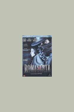 罗曼萨塔 Romasanta: The werewolf hunt (2004)