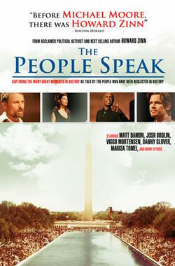 人民发声 The People Speak (2009)