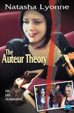 个性导演论 The Auteur Theory (1999)