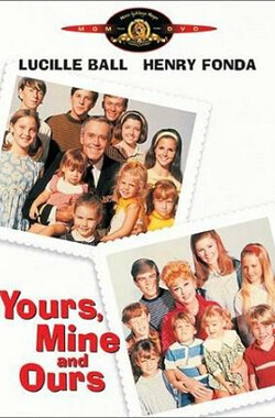 双乐满堂 Yours, Mine and Ours (1968)