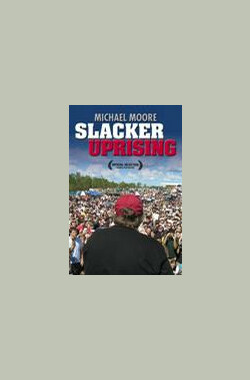 懒鬼起义 Slacker Uprising (2007)