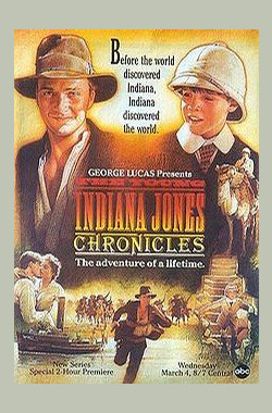 少年印第安纳琼斯大冒险 The Young Indiana Jones Chronicles (1992)