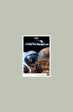 星际漫游 Space Odyssey: Voyage to the Planets (2004)
