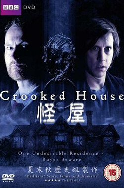 怪屋 Crooked House (2008)