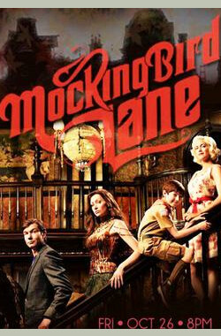 怪怪家庭 Mockingbird Lane (2012)