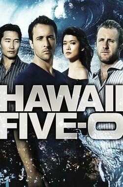 夏威夷特勤组 第三季 Hawaii Five-0 Season 3 (2012)
