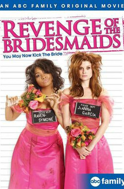 伴娘复仇记 Revenge of the Bridesmaids (2010)