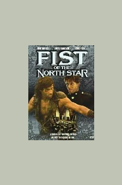 美版北斗神拳真人版 Fist of the North Star (1995)