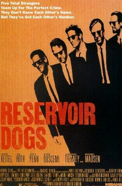 落水狗 Reservoir Dogs (1992)