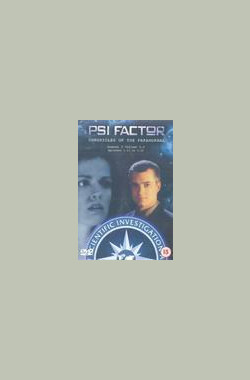 事实真相 第一季 PSI Factor: Chronicles Of The Paranormal Season 1 (1996)
