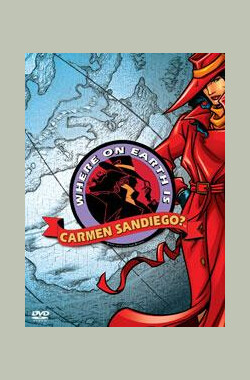 神偷卡门 第一季 Where on Earth Is Carmen Sandiego? Season 1 (1994)