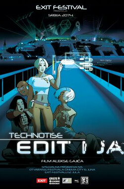 艾迪与我 Technotise - Edit i ja