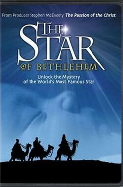 伯利恒之星 Star of Bethlehem (2008)