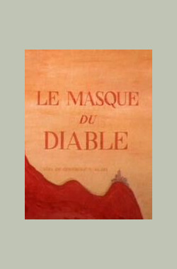 恶魔的面具 Le masque du diable (1976)