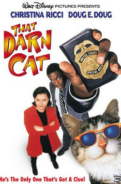 酷猫妙探 That Darn Cat (1997)