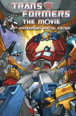 变形金刚大电影 The Transformers: The Movie (1986)