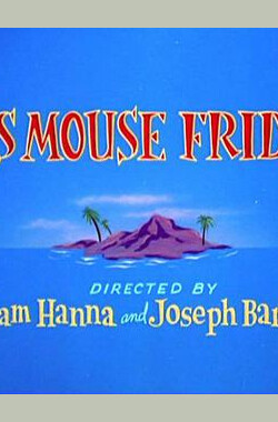 荒岛余生 His Mouse Friday (1951)