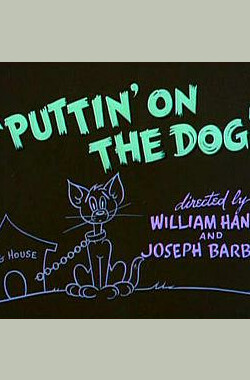 真假猎犬 Puttin' on the Dog (1944)