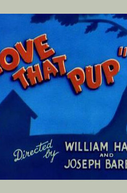 小鬼难缠 Love That Pup (1949)
