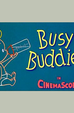 Busy Buddies (1956)