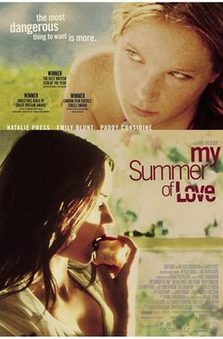 夏日之恋 My Summer of Love (2004)