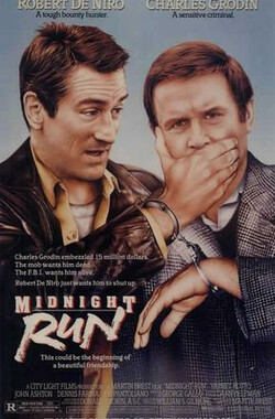 午夜狂奔 Midnight Run (1988)