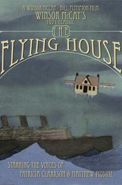飞屋 Dreams of the Rarebit Fiend: The Flying House (1921)