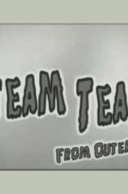 外星友人 The Steam Team From Outer Space (2004)
