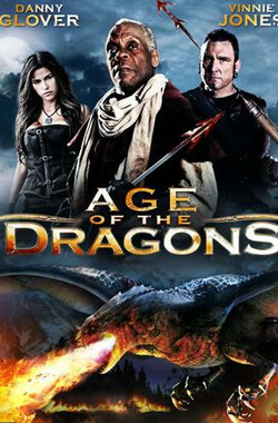 驯龙战 Age of the Dragons (2011)