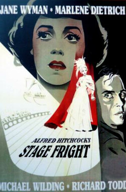 欲海惊魂 Stage Fright (1950)