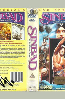 辛巴达航行七海 Sinbad of the Seven Seas (1989)