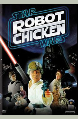 机器肉鸡:星战特辑 Robot Chicken: Star Wars (TV) (2007)