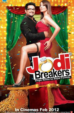 分手专家 Jodi Breakers (2012)