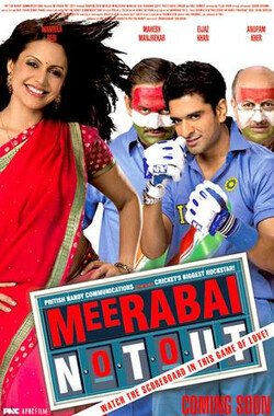 米拉巴依不出局 Meerabai Not Out (2008)