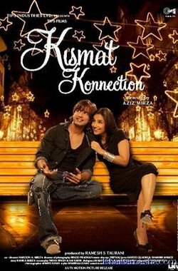 幸运缘分 Kismat Konnection (2008)