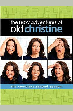 俏妈新上路 第二季 The New Adventures of Old Christine Season 2 (2006)