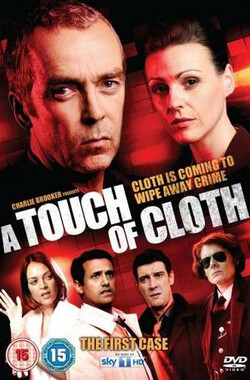 矢在弦上 第一季 A Touch of Cloth Season 1 (2012)