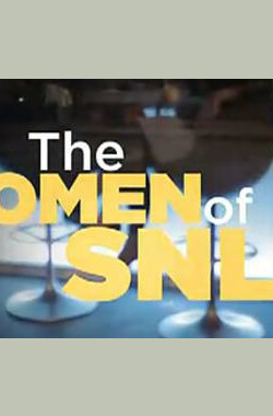 周六夜现场 The Women of SNL (2010)