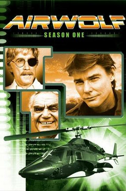 飞狼 Airwolf (1984)