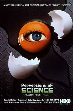 变态科学 Perversions of Science (1997)