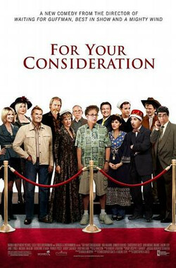 供您决定 For Your Consideration (2006)