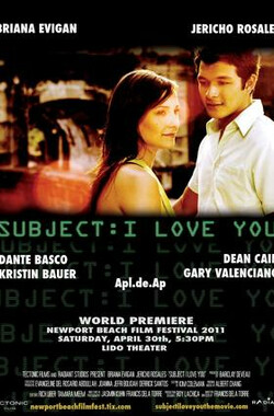 Subject: I Love You (2011)