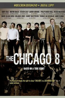 芝加哥8 The Chicago 8